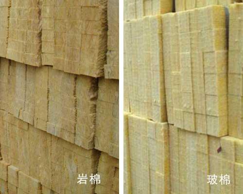 玻璃棉和岩棉板的区别
